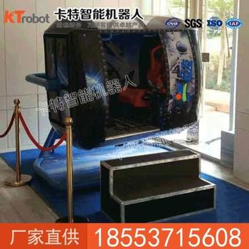 720度飞行模拟器体验  720度飞行模拟器功能