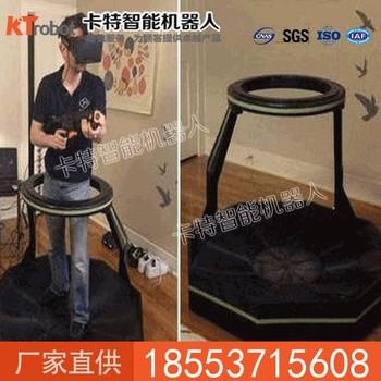 虚拟现实跑步机优点   虚拟现实跑步机技术