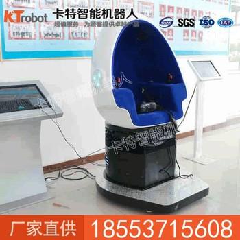 9DVR可旋转蛋壳座椅主要用途   娱乐9DVR可旋转蛋壳座椅