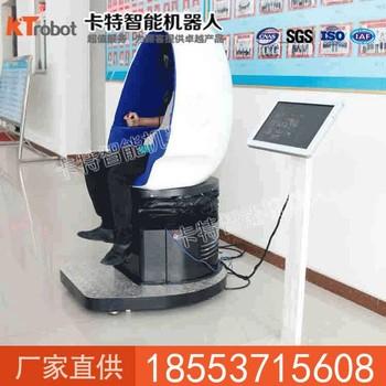 9DVR可旋转蛋壳座椅优势   可旋转蛋壳座椅使用场所