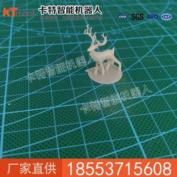 光固化3D打印机分辨率 光固化3D打印机技术参数