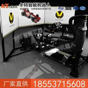 赛车模拟器产品结构 赛车模拟器销量