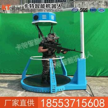 VR虚拟跑步机优点 VR虚拟跑步机娱乐性