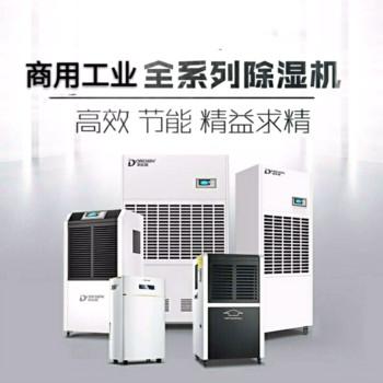 商用工业空气处理电器