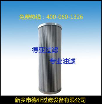 RFDBN/HC1300F50BL