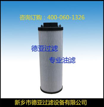 新乡德亚生产的0240R010BH/HC液压油滤芯介绍