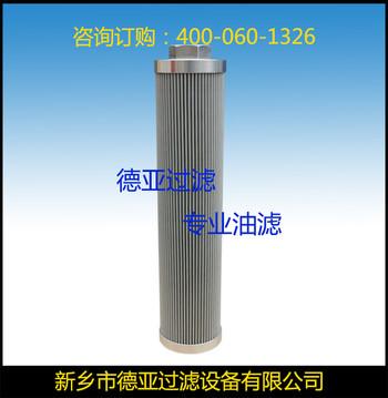 HC9020FKS8H液压油滤芯的技术参数及应用