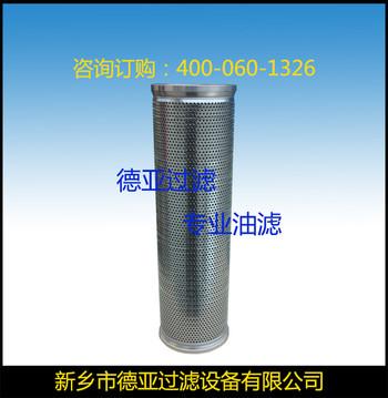 回油滤油器滤芯XJL02.09