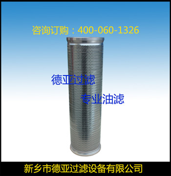 EH油泵出口滤芯EH30.00.0310