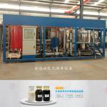 全自動乳化瀝青生產設備