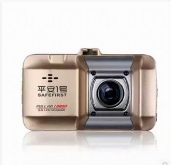 平安一号1号F18车载迷你行车记录仪高清1080p广角夜视一体机