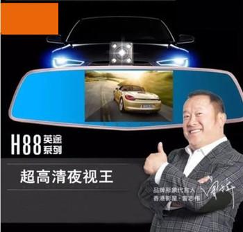 平安一号行车记录仪车前后双镜头H88超高清夜视王广角1号循环录像