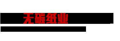 ha188.com奥门金沙