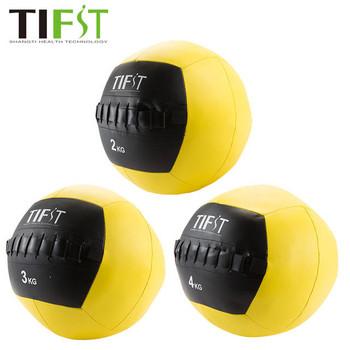 TIFIT 软式医疗球药球 非弹力实心球 不稳定平衡训练球 软件实心球 重力球