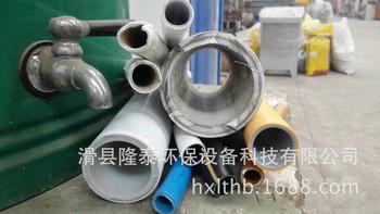 铝塑管分离机 铝塑管回收设备 废旧铝塑管分离回收