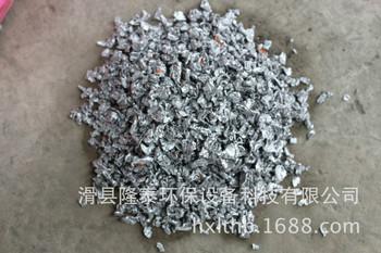 铝塑管分离设备 铝塑管分离机 铝塑复合管分离