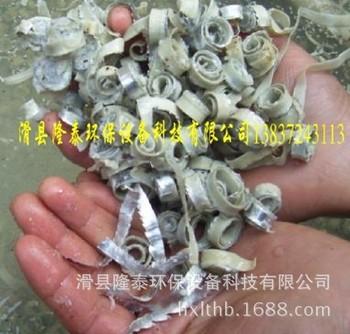 铝塑管分离设备 铝塑管分离机 铝塑管分离 铝塑管回收处理设备