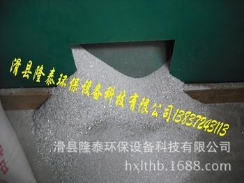 铝塑电容分离机 铝纸电容分离机 电容分离设备