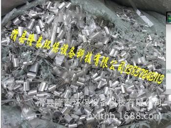 铝塑电容分离机 铝塑电容分离设备 废旧铝塑电容分选分离机