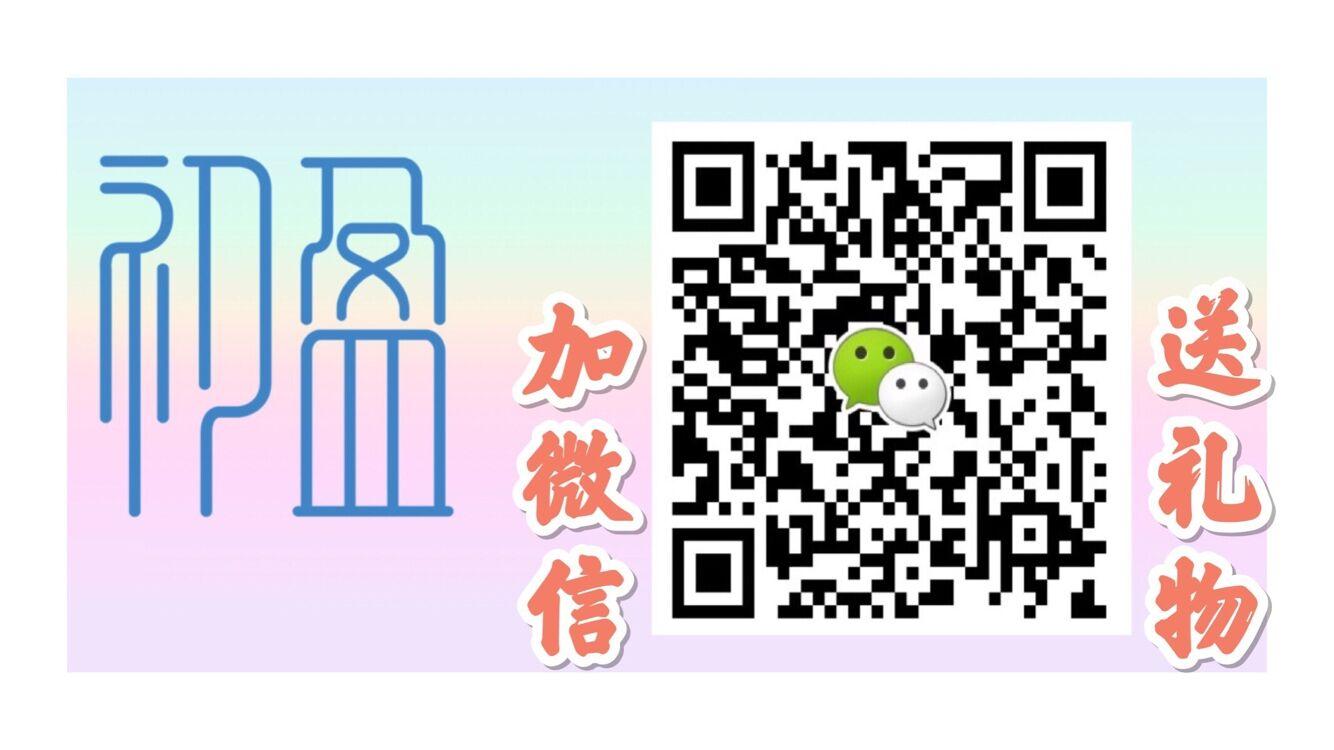 山西锦波生物医药股份有限公司