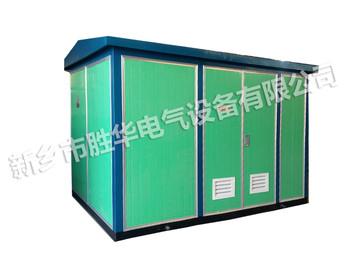 复合板式环保箱式变电站箱体 2#