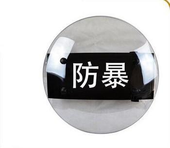 圆形电击PC盾牌