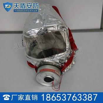 面罩使用场所 面罩价格