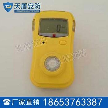 气体检测仪产品介绍 气体检测仪价格