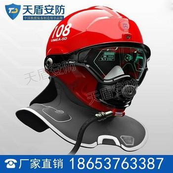 消防头盔价格