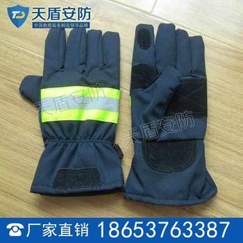 消防手套价格 天盾消防手套