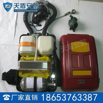 HYZ-2正压氧气呼吸器性能 正压氧气呼吸器参数
