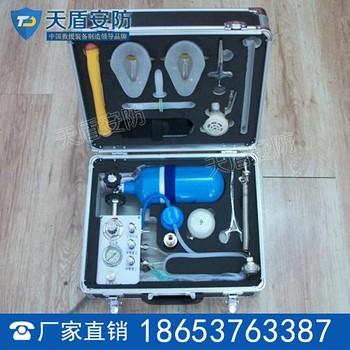 MZS-30型自动苏生器原理 MZS-30型自动苏生器价格