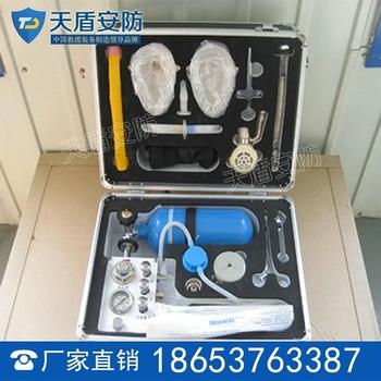 便携式氧气自动复苏机参数 天盾便携式氧气自动复苏机价格