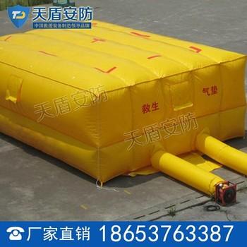 救生气垫参数 救生气垫价格