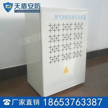 熱氣溶膠自動滅火裝置性能 熱氣溶膠自動滅火裝置原理