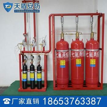 七氟丙烷自動滅火系統參數 七氟丙烷自動滅火系統價格