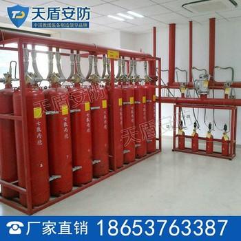 七氟丙烷滅火系統參數 七氟丙烷滅火系統價格