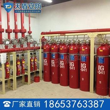 IG541混合氣體滅火系統參數 IG541混合氣體滅火系統價格