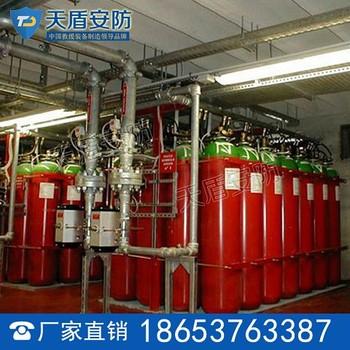 IG100氮氣滅火系統參數 IG100氮氣滅火系統價格
