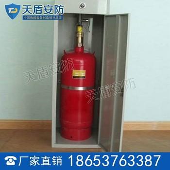 柜式七氟丙烷氣體滅火裝置參數 柜式七氟丙烷氣體滅火裝置價格