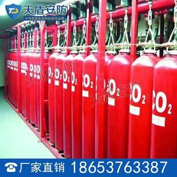 二氧化碳氣體滅火系統原理 二氧化碳氣體滅火系統價格