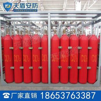 高壓二氧化碳滅火系統參數 高壓二氧化碳滅火系統性能