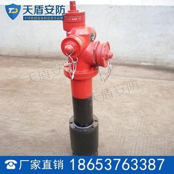 消防栓參數 天盾知曉消防栓