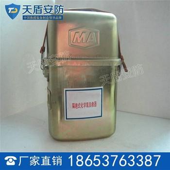 ZH60隔绝式化学氧自救器参数 ZH60隔绝式化学氧自救器特点