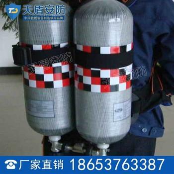 双瓶空气呼吸器原理 双瓶空气呼吸器价格