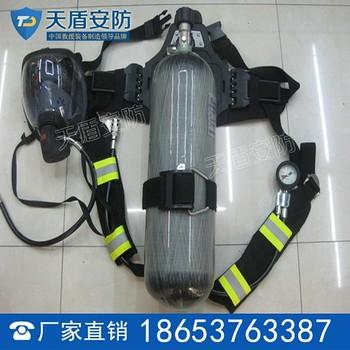 RHZKF6.8/30空气呼吸器价格 天盾空气呼吸器参数