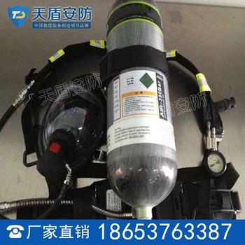 RHZKF9/30正压空气呼吸器参数 RHZKF9/30正压空气呼吸器价格