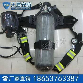 正压式空气呼吸器参数 正压式空气呼吸器性能