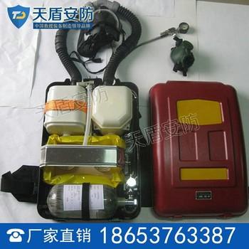 正压氧气呼吸器参数 天盾正压氧气呼吸器价格