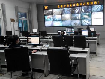 安钢自动化软件股份有限责任公司